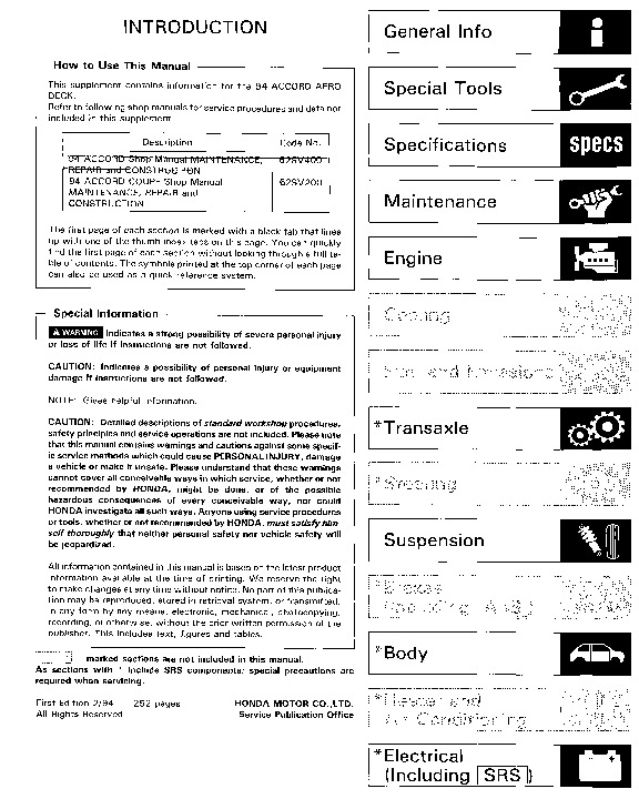 1994_honda accord aerodeck supplement.pdf