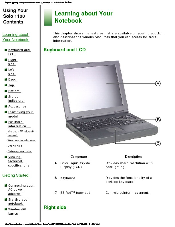 SOLO 1100 USER MANUAL pdf Gateway