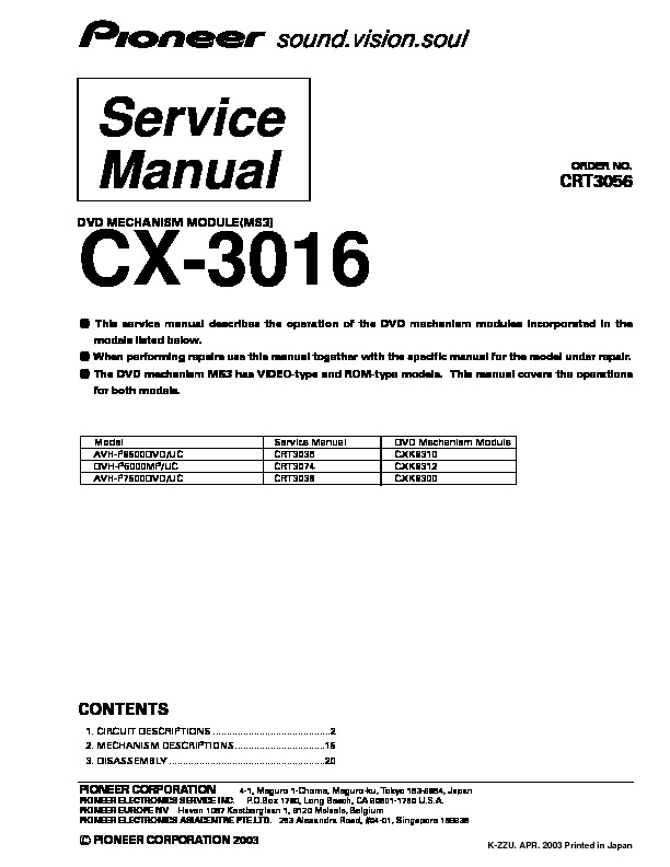 CX 3016 dvd mechanism module ms3.pdf