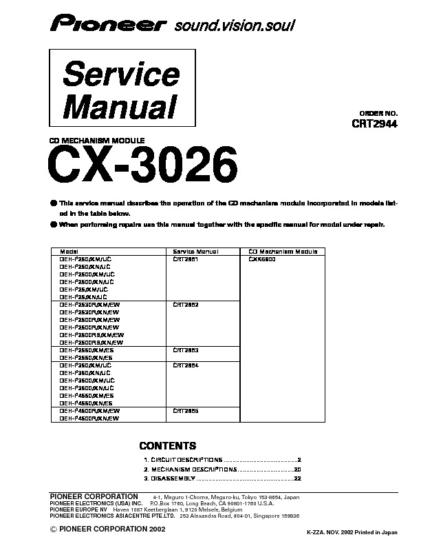 CX 3026 cd mechanism module.pdf