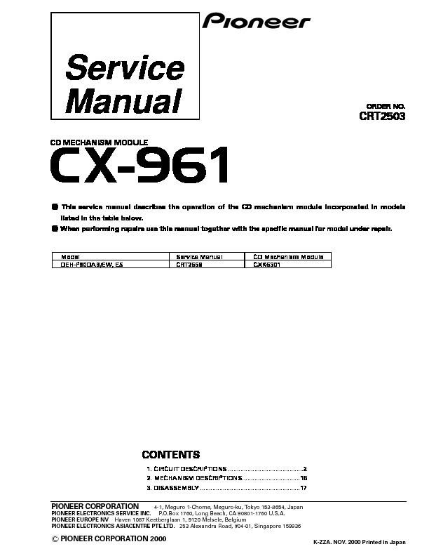 CX 961 cd mechanism module.pdf