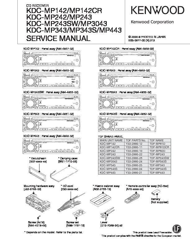 kenwood_kdc-mp142-242-243-3043-343-443.pdf